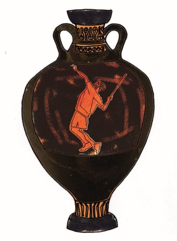 kunstgeschiedenis Mark, Sportamfoor